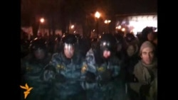 Moscow Police Break Up Opposition Rally