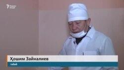 Табиби худхонда дар Бишкек иддао дорад, ки саратонро муолиҷа мекунад