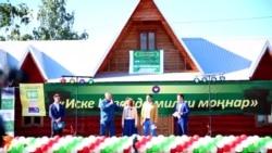 """""""Иске Казанда мили моңнар"""" хәйрия фестивале"""