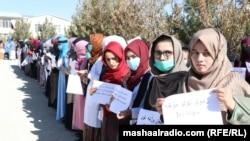 Afghanistan (November 03, 2020): Protest against Kabul University terrorist attack in Paktya University