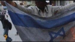 Квартет: с которой Палестиной договариваться?