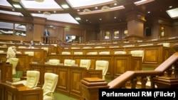 Parlamentul, în ultima ședință din sesiunea de iarnă, 16 decembrie 2020.