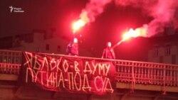 Акция против фальсификаций на выборах в Петербурге