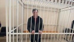 Бывший прокурор Северной Осетии Игорь Чельдиев. 12 марта 2021 г.