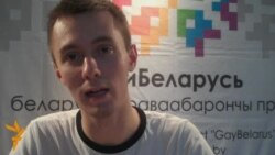 Сяргей Андросенка