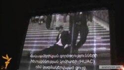 Հեղափոխական ուսանողների մասին ֆիլմ՝ Ազատության հրապարակում