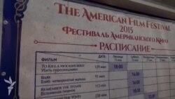 Американское кино в Тирасполе