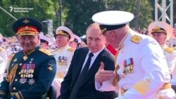 Putin Observes Annual Russian Naval Parade