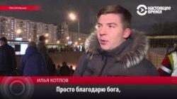 «Водитель пытался спасти людей». Очевидец об автокатастрофе в Москве