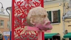 Ленин на красном кресте
