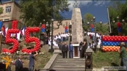 Սերժ Սարգսյանը մասնակցել է Քաջարանի 55-ամյակի տոնակատարությանը