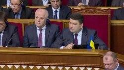 Гройсман – депутатам: ухвалення «Закону про спецконфіскацію» збалансує доходи бюджету (відео)
