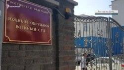«Судный день» Наримана Мемедеминова: как это было (видео)