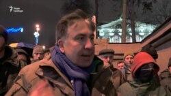 Саакашвілі: події біля Жовтневого палацу є провокацією (відео)