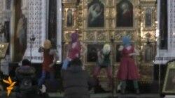 Оригинальная запись выступления Pussy Riot в Храме Христа Спасителя