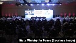 قطر کې د سولې خبرو پرانیست غونډه