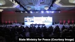 آرشیف، مراسم گشایش نشست هیئتهای مذاکرهکننده دولت و گروه طالبان.