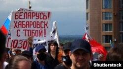 Як Менск і Хабараўск сталі пратэставымі гарадамі-пабрацімамі