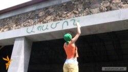 «Ապօրինի շինարարություն»՝ Խոսրովի արգելոցում