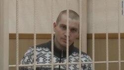 Томский блогер приговорен к 5 годам колонии