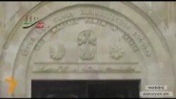Երևանը դատապարտում է Դեյր էզ Զորի հայկական եկեղեցու պայթեցումը