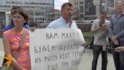 Казанда Pussy Riotны иреккә чыгару таләпләре яңгырады