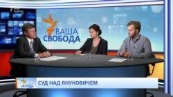 Суд над Януковичем – пересторога для деяких політиків – Усов
