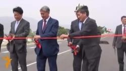 Бишкек-Балыкчы жолу ачылды