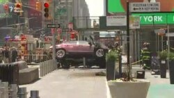 У Нью-Йорку в юрбу в'їхала машина: одна людина загинула (відео)