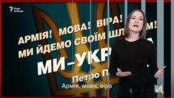 Про що розповість політична реклама?