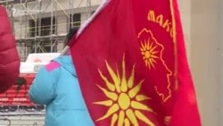 Протест против доаѓањето на Коѕијас во Македонија