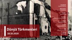 Synçy: 'Aşgabat ýertitremesi' barada biziň bilýän zatlarymyz az