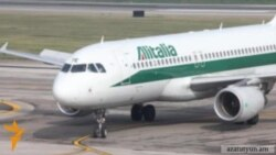 Alitalia-ն կանոնավոր չվերթեր կիրականացնի դեպի Հայաստան