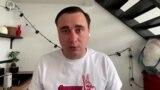 """""""Посадить Навального и уничтожить все вокруг него"""""""