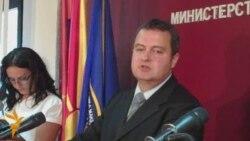 Ивица Дачиќ во Скопје