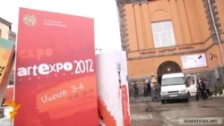 ԱրտԷքսպո-2012-ը կներկայացնի 2011-ին ունեցած ձեռքբերումները