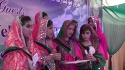 پېښور: افغانانو د نوروز جشن ولمانځله