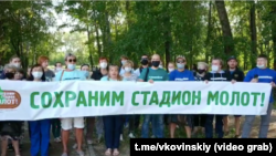 В Перми Мотовилихинский районный суд оштрафовал на 20 тысяч рублей местную активистку Елену Германову