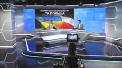 Польський трибунал і «українські націоналісти»: чи зміняться українсько-польські відносини