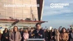 М.Саакашвили: Мени ҳаëтимда бунчалик кўп алдашмаган