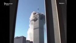 Atacurile din 11 septembrie: Ziua terorii care a schimbat lumea