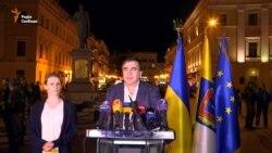 Саакашвілі подякував одеситам за мирне 2 травня (відео)