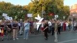 Протест на противниците на вакцинацијата поради новите анти Ковид мерки