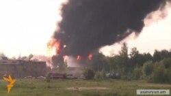 Ուկրաինացի երեք հրշեջներ անհետ կորել են նավթաբազայի հրդեհը մարելիս