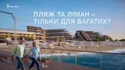 Новая курортная застройка в Крыму: Евпатория переплюнет Сочи? (видео)