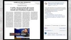 Новий фейк: диплом угруповання «ДНР» нібито визнали в Італії | StopFake (відео)