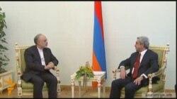 Իրանի արտգործնախարարին ընդունեց Հայաստանի նախագահը
