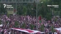 «Такого количества людей я никогда не видела!» Протесты в Минске глазами казахстанки