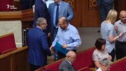 Депутати наполягають на негайному знятті недоторканності зі своїх колег (відео)