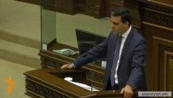 Արման Թաթոյանը՝ Հայաստանի չորրորդ օմբուդսմեն